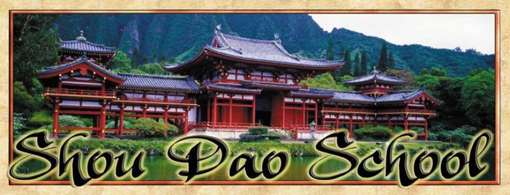 Shou Dao School